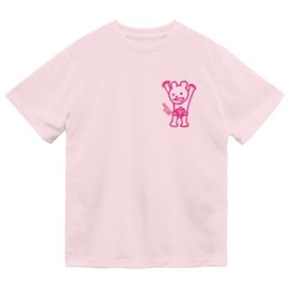 マイカルチャンプドットコムの控えめチャンプくんTシャツドライ Dry T-Shirt