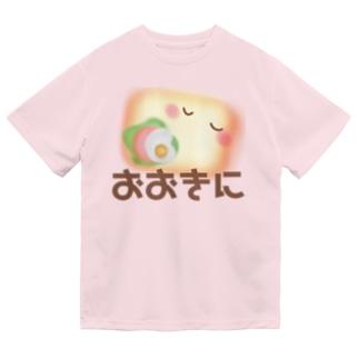 おおきに/パンちゃん ドライTシャツ