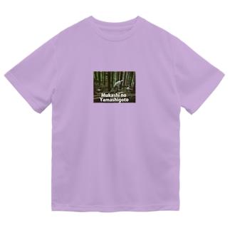 昔の山仕事! Dry T-Shirt