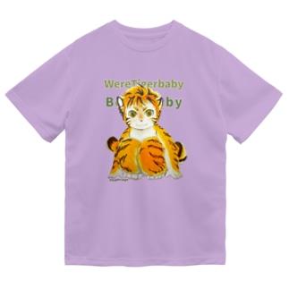 ワータイガーベビー(おすわり) ドライTシャツ