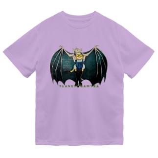 ワータイガーベビーと吸血鬼養父 ドライTシャツ
