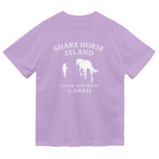 シェアホースアイランド公式ロゴ ドライTシャツ