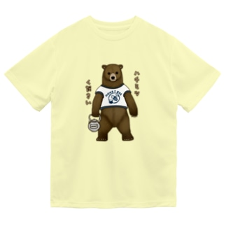 ハチミツください 熊 ドライTシャツ
