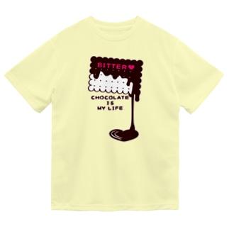 カスタマイズOK >CT99 CHOCOKATE IS MY LIFE*D ドライTシャツ