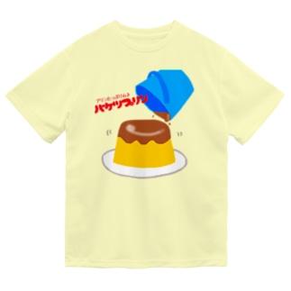 夢のバケツプリン ドライTシャツ