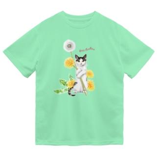 タンポポとサバトラ子猫② Dry T-Shirt