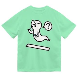 ダーツを始めてみよう! Dry T-Shirt