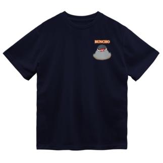 ふもふもシルバー文鳥② Dry T-Shirt