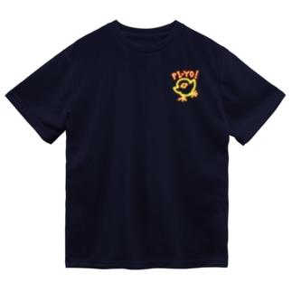 PI-YO!2 Dry T-Shirt