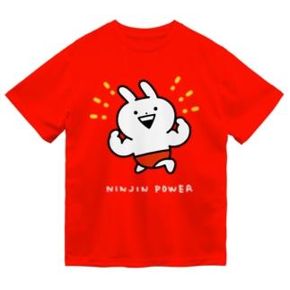 うさぎゅーん!!!にんじんパワー Dry T-Shirt