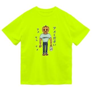 ハロウィン アメください ・改 Dry T-shirts