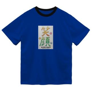 笑顔01 ドライTシャツ