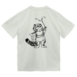 棒で遊ぶワータイガーベビー(白黒) ドライTシャツ