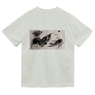 suiboku Dry T-Shirt