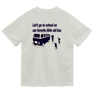 スクールバスと少年たち Dry T-Shirt