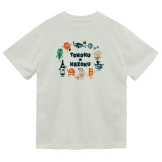 東北☆家族 集合 ドライTシャツ