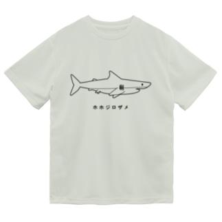 ホホジロザメ Dry T-shirts