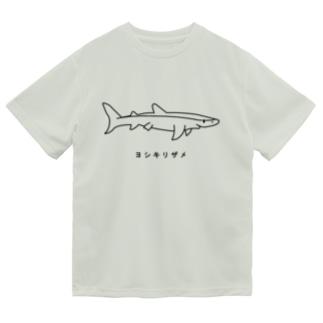ヨシキリザメ Dry T-shirts