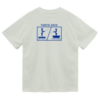 20XX年釣り競技ドライTシャツ Dry T-Shirt