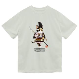 源平戯画 : 巴御前 Dry T-shirts