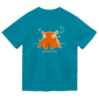 CT145 メンダコUFO Dry T-shirts
