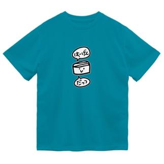 はーげんだっつ Dry T-shirts