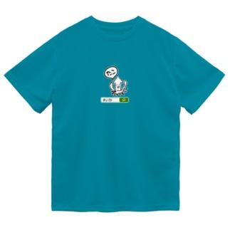 たこ Dry T-Shirt