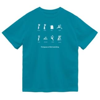 ピクトグラム(白) Dry T-Shirt