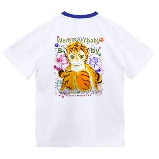 ワータイガーベビー(カラフル足跡付き) ドライTシャツ