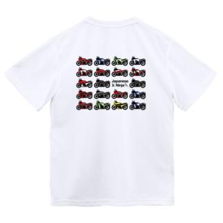 日本のニンジャいろいろ Dry T-Shirt