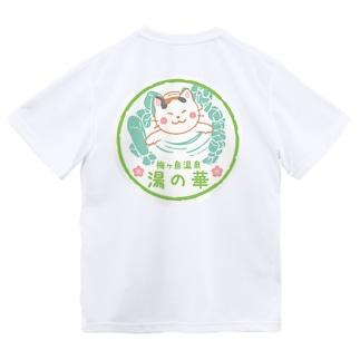 湯の華T-シャツ(濃い色選択可能) Dry T-shirts