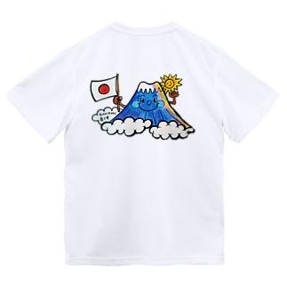 Mt.fujiのイラスト Dry T-Shirt