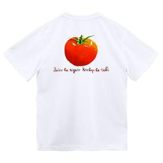 ※背面印刷 ジュースは苦手。ケチャップは好き。 Dry T-Shirt