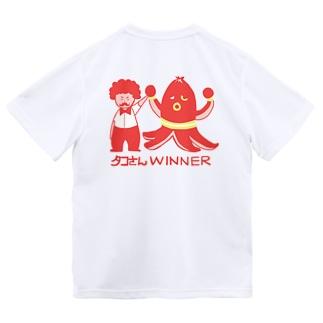 ※【ドラマ あのキス】タコさんWINNER【ご着用】※背面印刷ver Dry T-Shirt