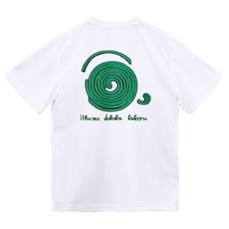 ※背面印刷 いつも どこか 欠ける~蚊取り線香~ Dry T-Shirt