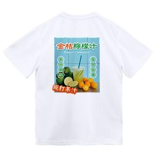 台湾のフルーツジュース屋さん Dry T-Shirt