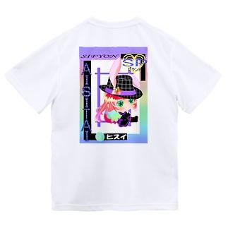 いちごちゃんのあそび隊(洋服)背面バージョン Dry T-Shirt