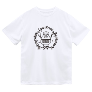 映画「分別特区」劇中使用ポークマートイラスト Dry T-Shirt