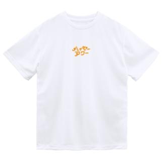 ハッピーアワー Dry T-Shirt