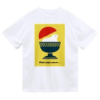 おいしい おいしい Dry T-shirts