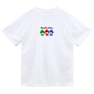 なかよしとんがりちゃん Dry T-Shirt