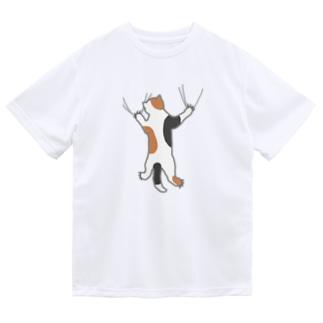 しがみつく三毛猫 ドライTシャツ