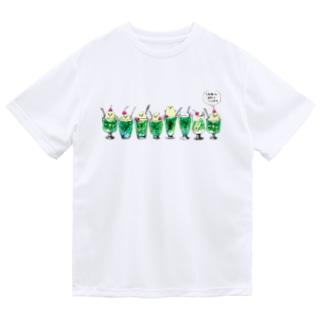 クリームソーダ先輩8人前(セリフ付き) Dry T-Shirt