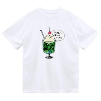クリームソーダ先輩(1名様でも〜)  Dry T-Shirt