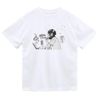 136-W-HBI Dry T-Shirt