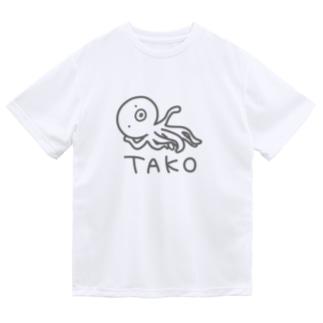 TAKO Dry T-Shirt