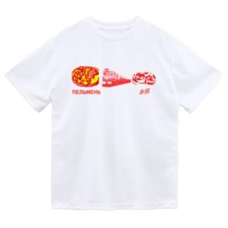 餃子伝言ゲーム ドライTシャツ