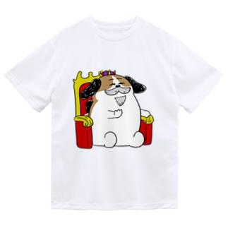 もじゃまる王様 Dry T-shirts