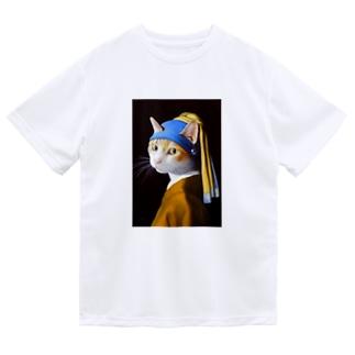 真珠の耳飾りの猫 Dry T-shirts