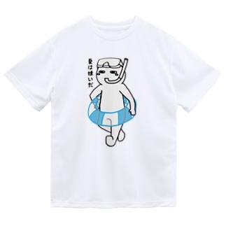 夏は嫌いだ(文字あり) Dry T-Shirt